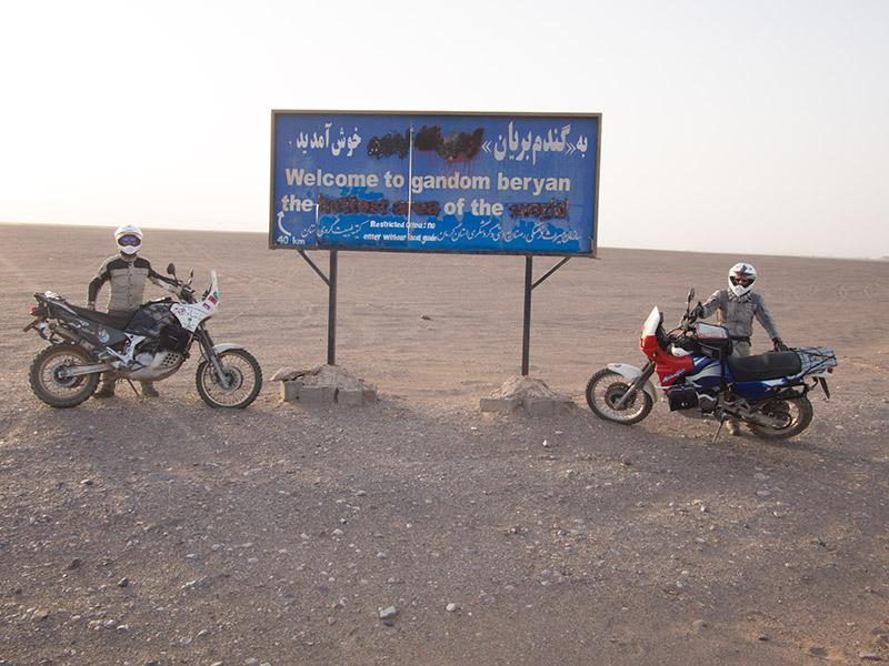 il posto più caldo della terra: Gandom Beryan