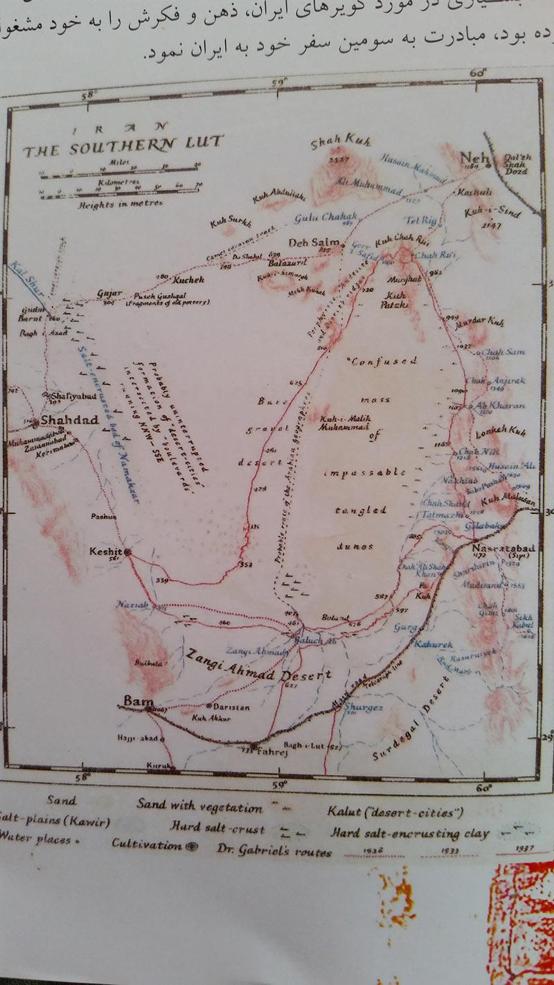 vecchia mappa iran