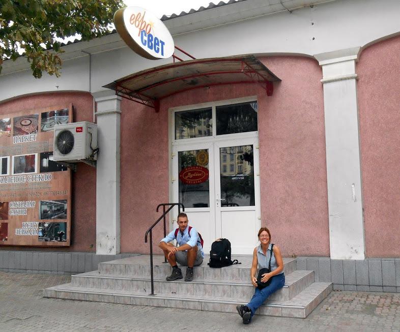 2bishkek