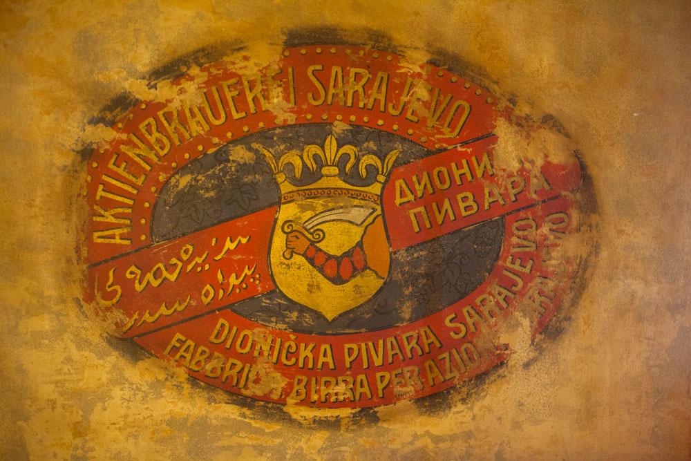 sarajevska pivara pub